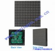 广州户外全彩LED单元板厂家图片