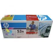 供应LaserJet M2727  2015 HP7553A硒鼓