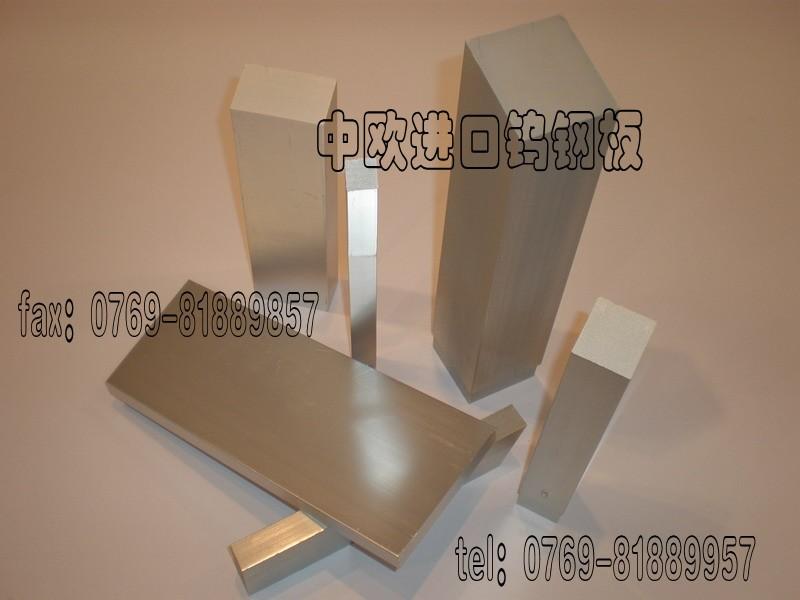 供应进口耐磨钨钢高强度钨钢的化学成分 CD650钨钢的抗拉强度图片