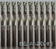 供应雕刻机刀具/木工铣刀/实木铣刀/复合铣刀