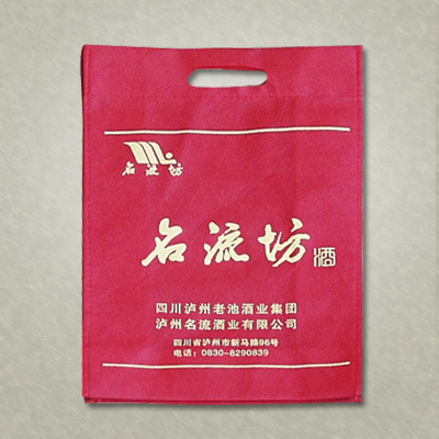 最新石家庄供应无纺布超声波袋直销价,定做无纺布超声波广告袋批发
