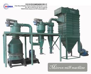 碳酸钙微粉设备:气流摆式微粉机、雷蒙磨粉批发