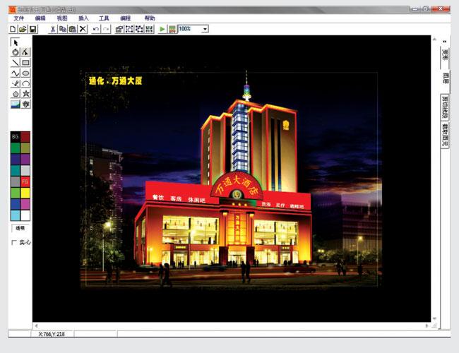 霓虹灯图片 霓虹灯样板图 LED霓虹灯动画软件 北京数码管