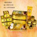 黄金霜祛斑套装图片