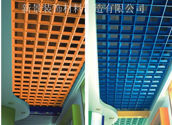供应金属格栅天花板
