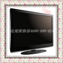 沈阳索尼电视维修价格表