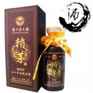贵州赖茅酒20年价格图片