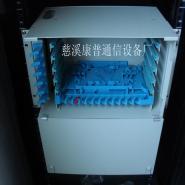 ODF单元箱配线箱图片