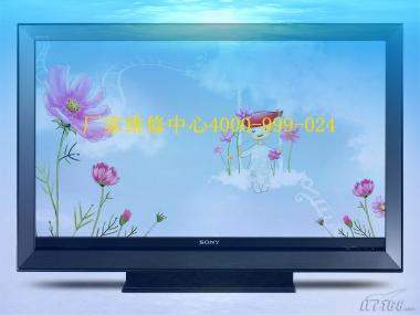长虹电视图片/长虹电视样板图 (1)