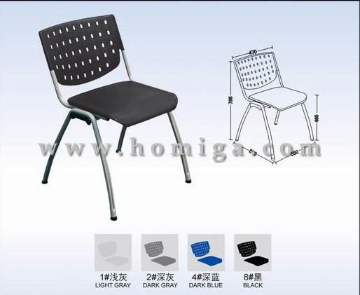 供应四脚会议椅,广东佛山会议四脚椅家具加工厂价格批发