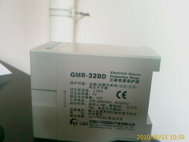 保护器图片 保护器样板图 保护器ABJ1 14CY量大价优 上海...