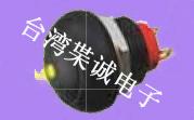 供应微电流防尘防水按钮开关台湾防水按钮开关