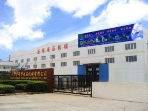 江阴市福荣液压机械制造有限公司