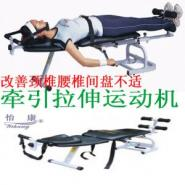 售颈椎腰椎间盘牵引拉伸运动增高机图片