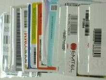 制卡-条码卡厂家,条形码卡,条码卡制作,条码卡厂家