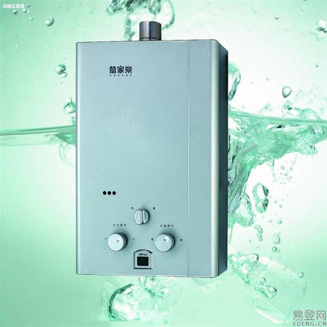 供应广州万家乐燃气热水器维修点图片