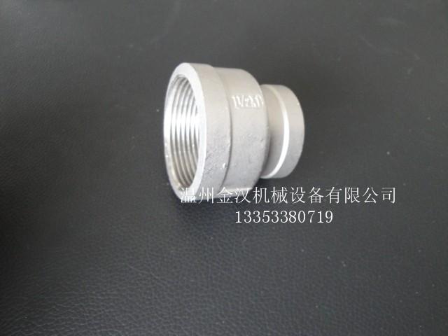 供应不锈钢丝扣大小头,异径接头,内丝变径接头,外螺纹异径接头批发