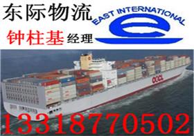 供应国际贸易出口海运澳大利亚门到门