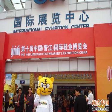 首份中国鞋业电子商务应用发展报告即将发布批发