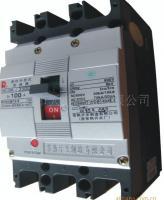 供应CM3-100L塑壳断路器