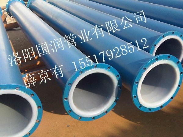 供应浙江衬塑钢管,江苏衬塑钢管,安徽衬塑钢管,山东衬塑钢管