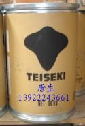 碘精碘日本帝国碘图片