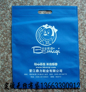 供应保定无纺布袋销售中心气球广告印刷-河北包装印刷公司批发