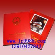 供应2010年邮票年册北方册