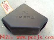 拐角鼠盒灭鼠药图片