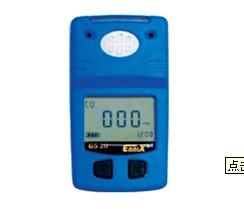单气体检测仪型号H2GS10批发