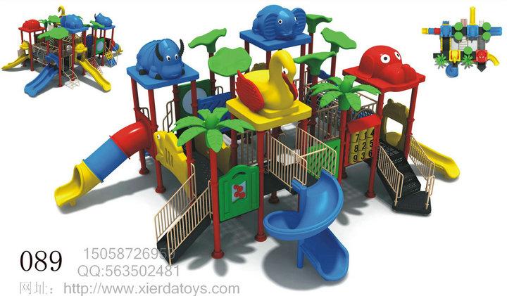 公园游乐设施小博士组合滑梯儿童滑梯幼儿园滑梯图片