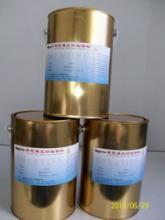 供应橡胶硫化转印油墨
