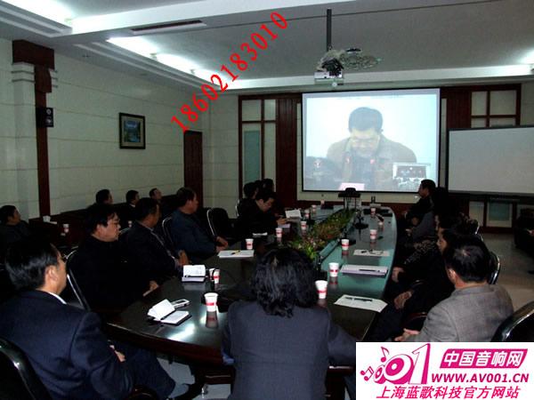 远程协同办公会议网络会议销售