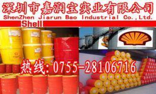 Shell润滑脂RL2和RL3图片