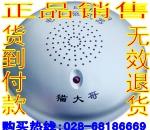 超声波驱鼠器原理是什么图片/超声波驱鼠器原理是什么样板图