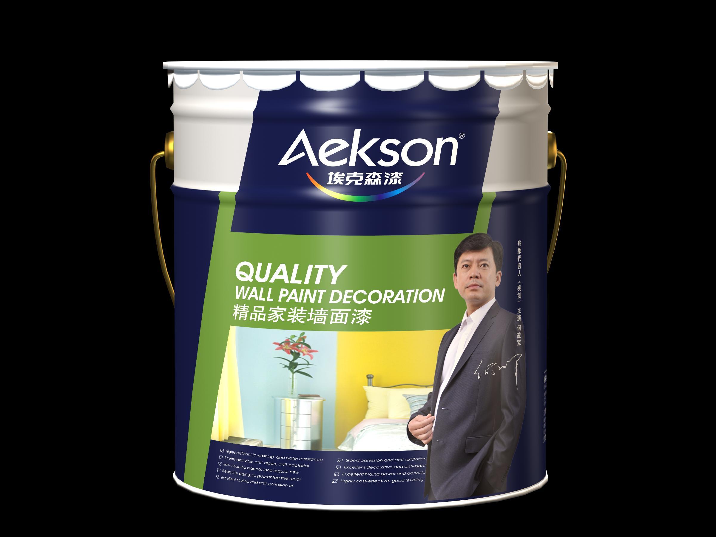 供应国际十大品牌水性涂料 供应商埃克森化工