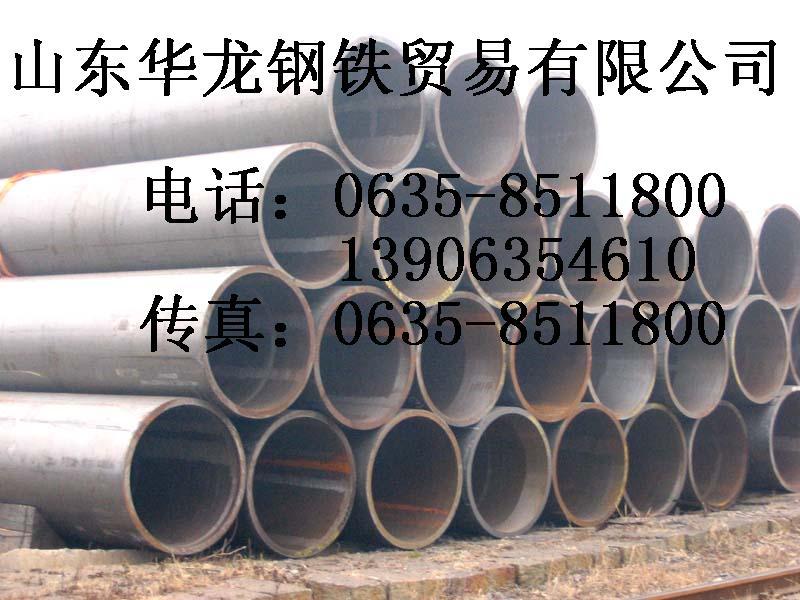 上海45号无缝管图片/上海45号无缝管样板图