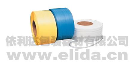 供应高强度PP打包带树脂包装带捆扎带