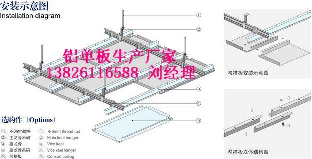 铝塑板施工步骤图