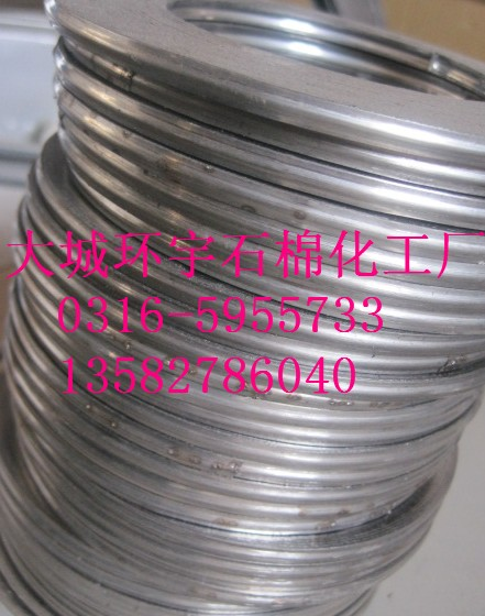 基本金属缠绕式垫片厂家特价销售304缠绕垫片批发