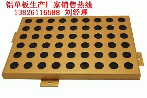 供应甘肃兰州铝蜂窝板铝单板铝塑板报价13826116588刘经理批发