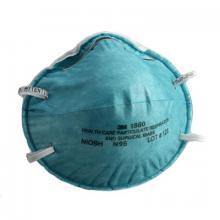 供应3M1860医用口罩3M医用防护口罩