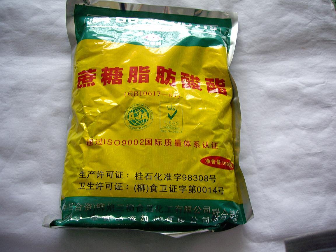 供应保鲜剂蔗糖脂肪酸酯