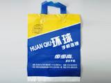供应重庆胶袋宣传袋重庆复合袋环保袋0