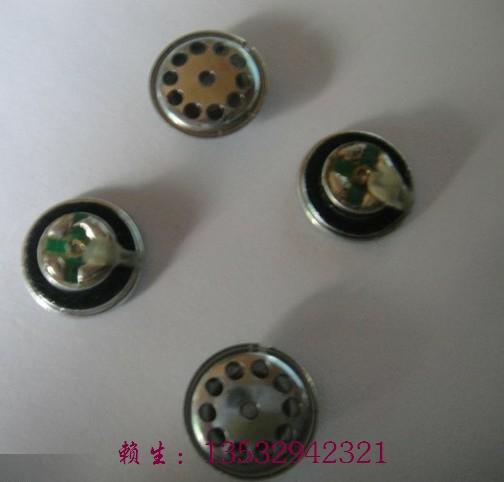 lz-1509中孔耳机喇叭图片