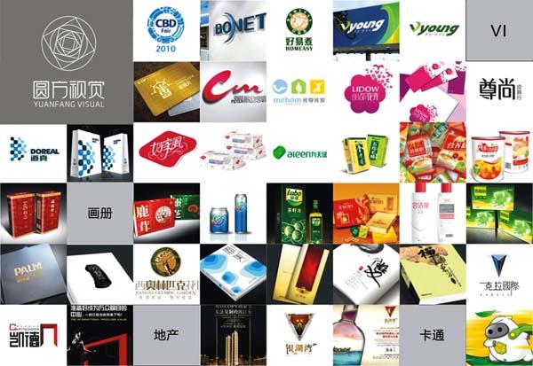 标志设计图片/标志设计样板图 (1)