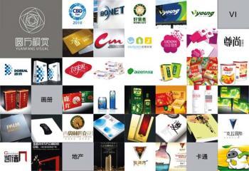 广州VI设计公司标志设计图片