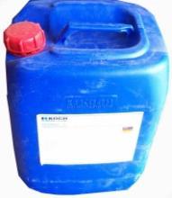 供应美国进口高效反渗透阻垢剂