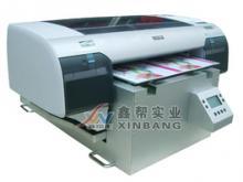 供应塑料工艺品图案打印机