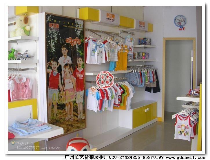 应儿童服装店设计